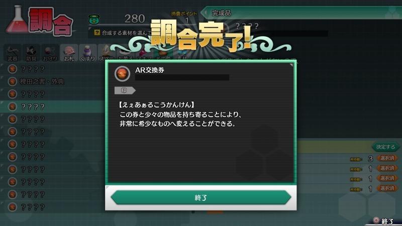 b0362459_22534873.jpg