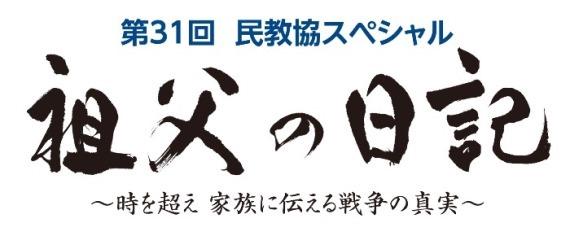 「建国記念の日」に思う、昭和の苦難の日々_a0016161_17373728.jpg