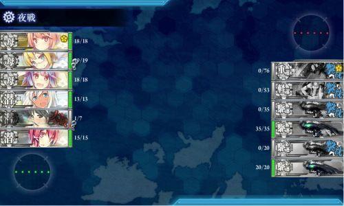 艦これ 2017冬イベント_a0007462_23103275.jpg