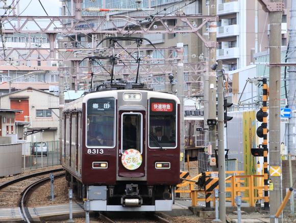 阪急8313F 快速特急 代走_d0202264_14551685.jpg