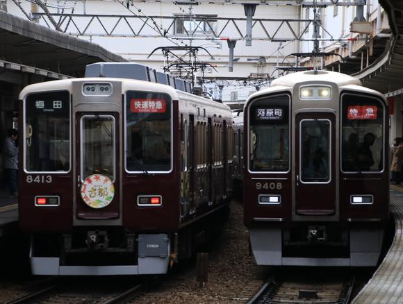阪急8313F 快速特急 代走_d0202264_14561276.jpg
