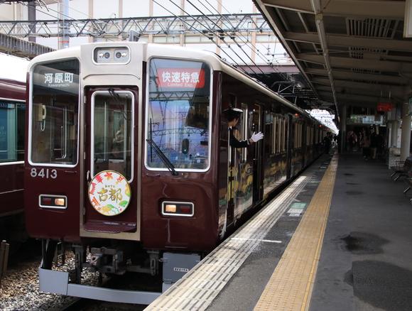 阪急8313F 快速特急代走で行く京一、ラーメン_d0202264_158087.jpg