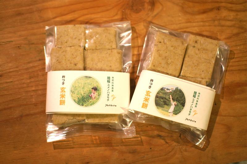 今週末は、富岡と勝どきへ。新商品、玄米餅できました!_b0209774_252876.jpg