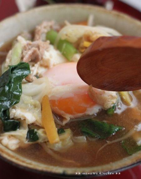 THE沖縄みそ汁(๑¯﹃¯๑)♪_c0139375_14102488.jpg