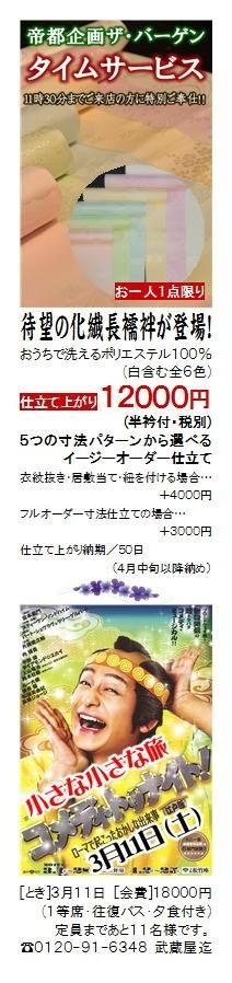 c0151691_10404369.jpg