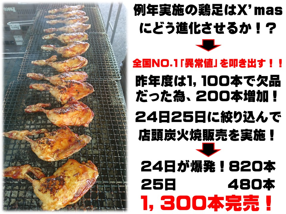f0070004_16571233.jpg