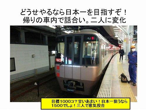 f0070004_174073.jpg