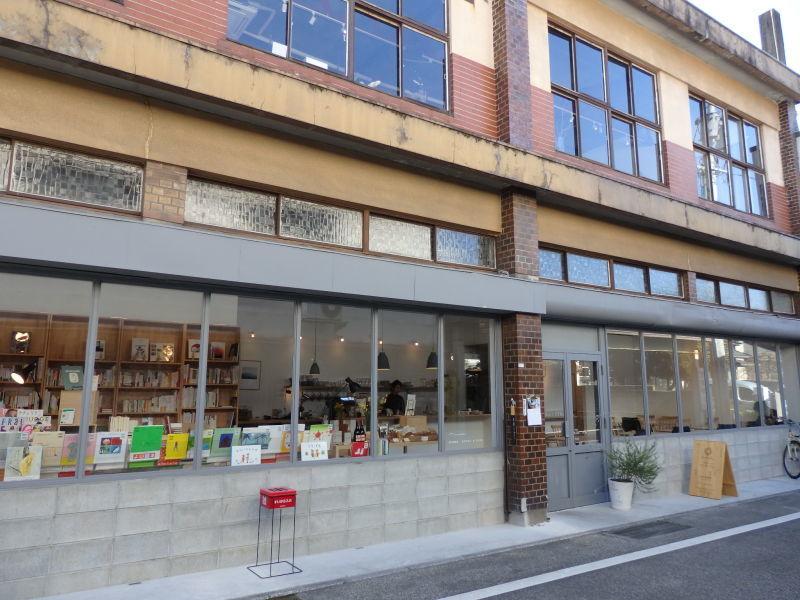 うきは市吉井町アート散策3 ぶどうのたね 編_f0351305_21154349.jpg