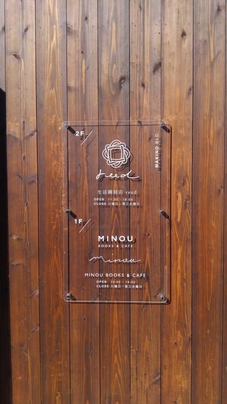 うきは市吉井町アート散策3 ぶどうのたね 編_f0351305_21162495.jpg