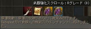 c0012810_21315477.jpg