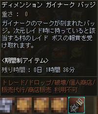 c0012810_21315500.jpg