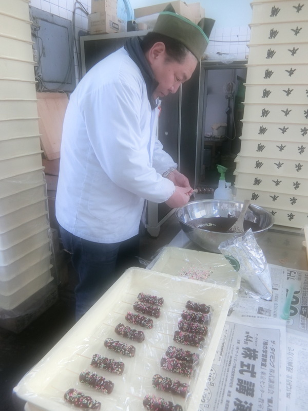 2月13日(日)チョコだんご作りました。_d0278912_22233980.jpg