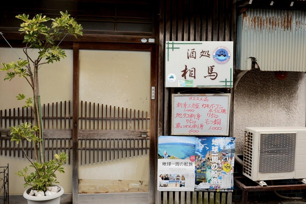久里浜探訪_d0065116_20382192.jpg