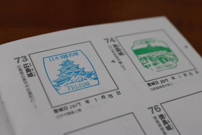 【広島城】広島旅行 - 16 -_f0348831_12435546.jpg
