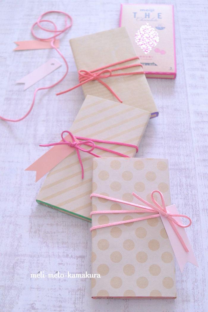 ◆ラッピング*まだ間に合います!板チョコも可愛く♡100円ショップのアイテムで簡単ラップ_f0251032_16264224.jpg