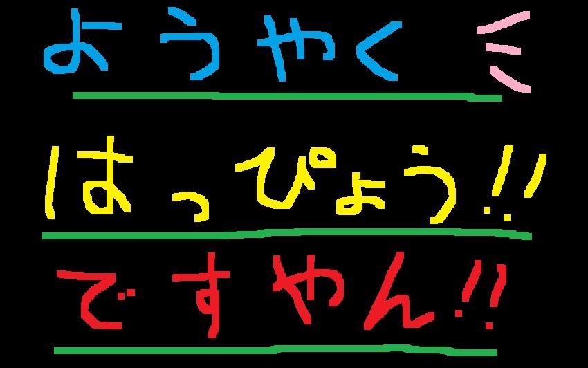f0056935_1871445.jpg