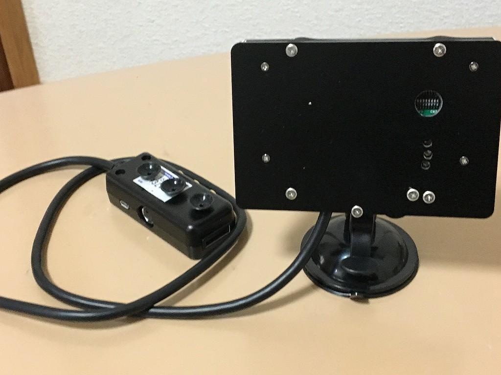 LCDDRV rev.3購入_c0323442_16531736.jpg