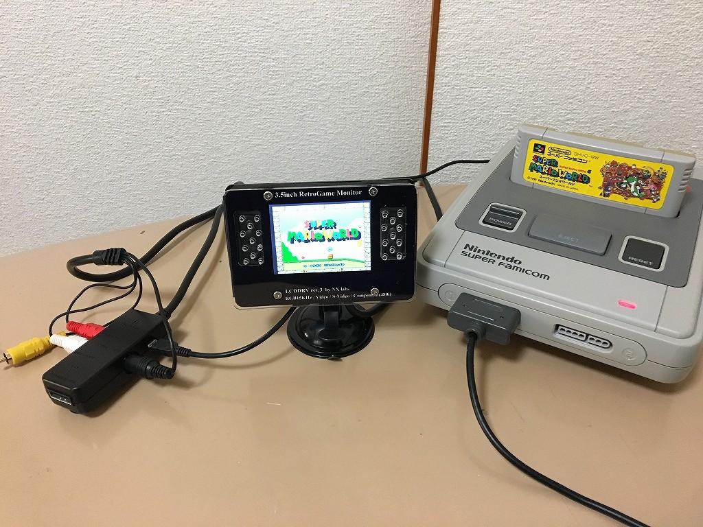 LCDDRV rev.3購入_c0323442_16551968.jpg