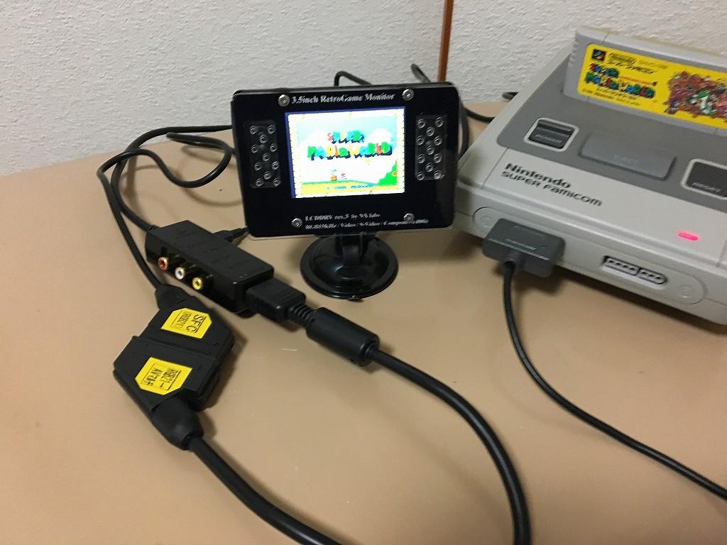 LCDDRV rev.3購入_c0323442_16552194.jpg