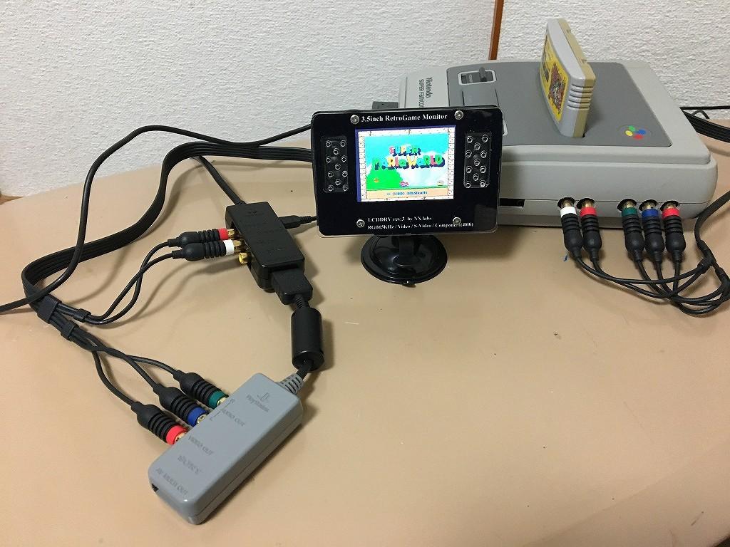 LCDDRV rev.3購入_c0323442_16572535.jpg