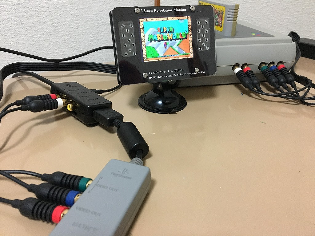 LCDDRV rev.3購入_c0323442_16572647.jpg