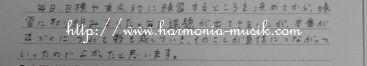 """ピアノ教室☆通信☆ """"自信""""はどこから_d0165645_10174720.jpg"""