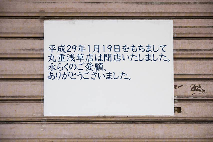 f0077849_16480934.jpg
