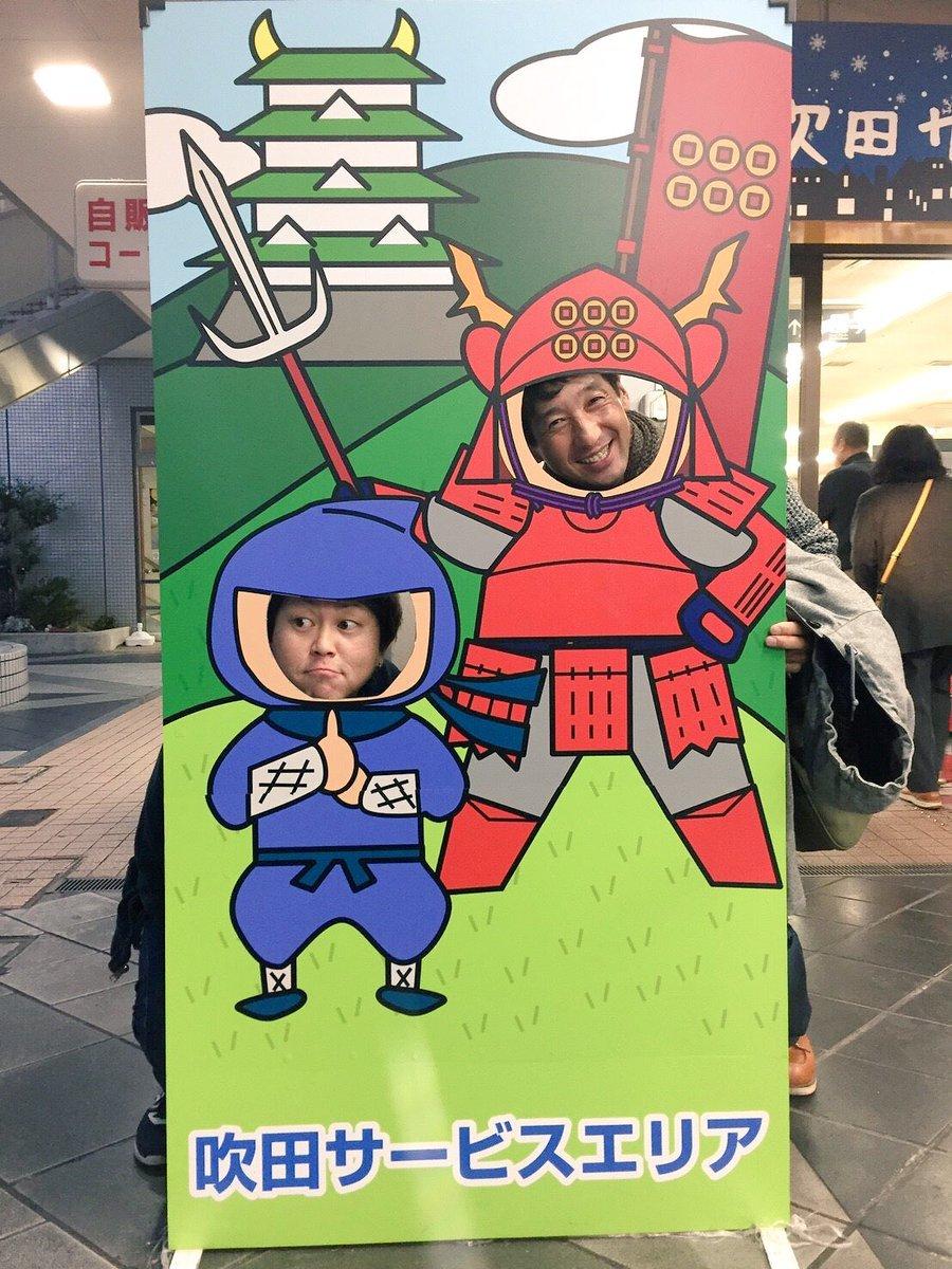 2017年 新春、大阪、車旅_e0071652_13404920.jpg