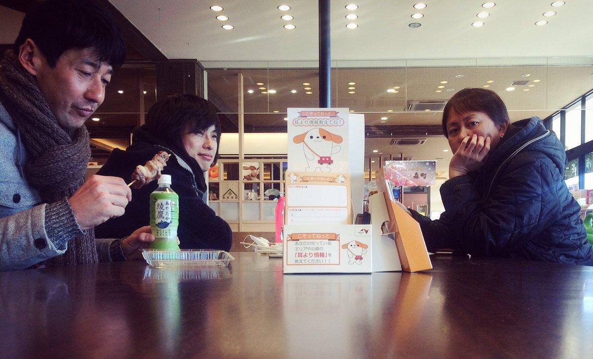 2017年 新春、大阪、車旅_e0071652_13415827.jpg