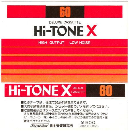 日本音響研究所 Hi-TONE X_f0232256_14114379.jpg