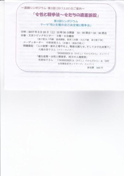 b0107959_16350619.jpg