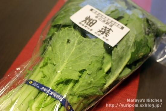 京都のおばんざい 初午(はつうま)の畑菜辛子和え。_e0192461_20531952.jpg