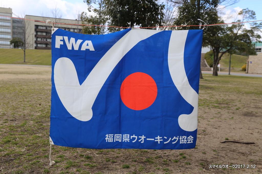 第35回 元気!スマイルウオーク in 北九州_b0220064_20090482.jpg