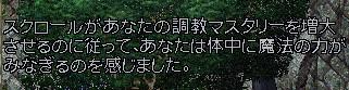 d0097169_22442073.jpg