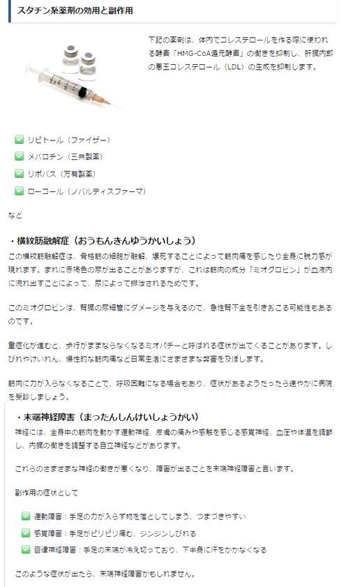 b0078675_11262815.jpg