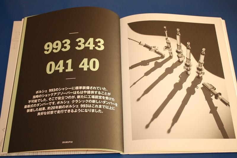 b0075486_15165016.jpg