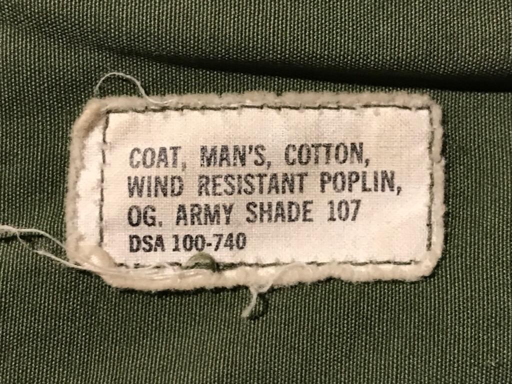 神戸店2/15(水)ヴィンテージ&スーペリア入荷!#1 40\'s US.Army Mountain Trooper Wool Trousers!!!_c0078587_20204336.jpg