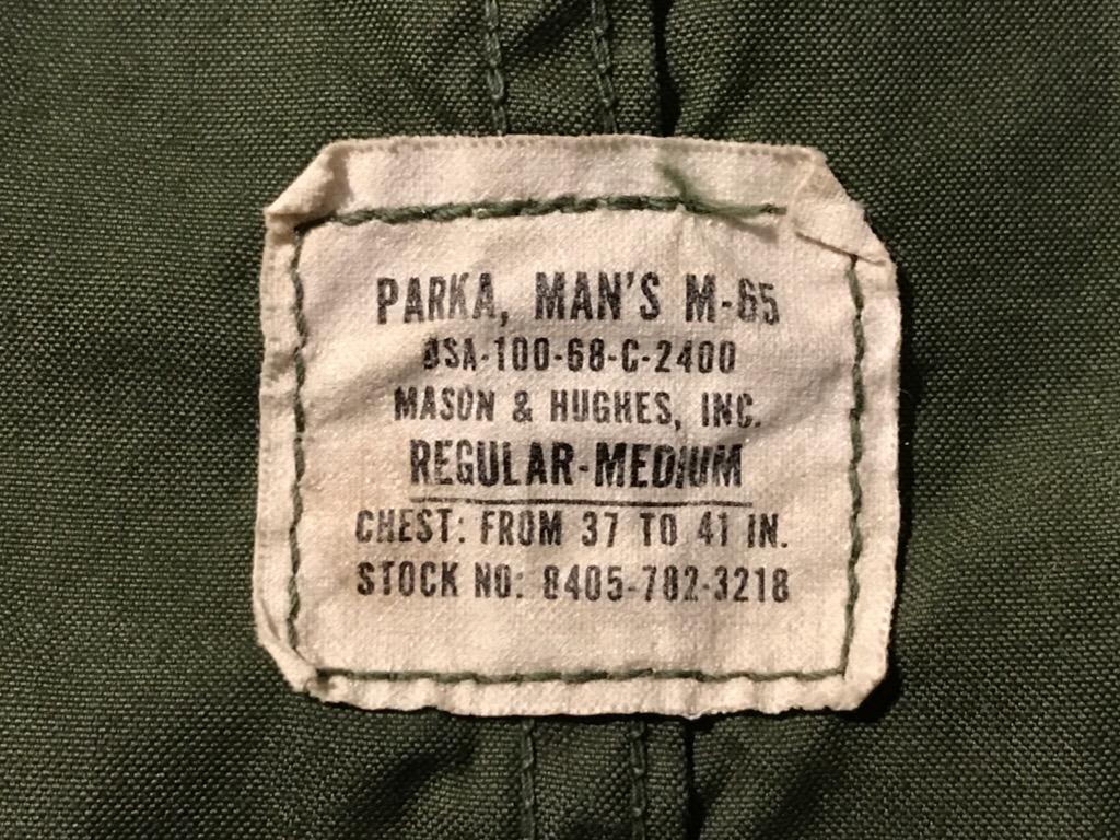 神戸店2/15(水)ヴィンテージ&スーペリア入荷!#1 40\'s US.Army Mountain Trooper Wool Trousers!!!_c0078587_20483741.jpg