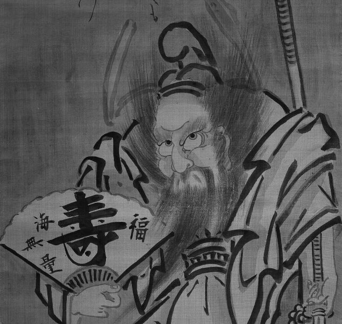 """""""神勝寺禅と庭のミュージアム"""" 白隠コレクション そのⅢ_a0140608_07084931.jpg"""