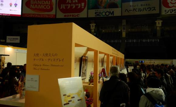 世界らん展・日本大賞2017…2017/2/12_f0231709_1650473.png