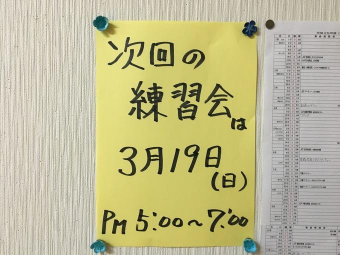 f0061220_1857845.jpg