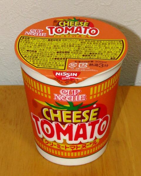 カップヌードル クリーミートマトヌードル~チーズはどこ行った。。_b0081121_6175490.jpg