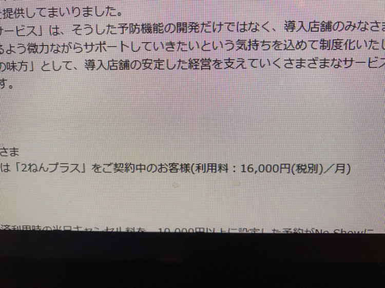 e0069433_06215027.jpg
