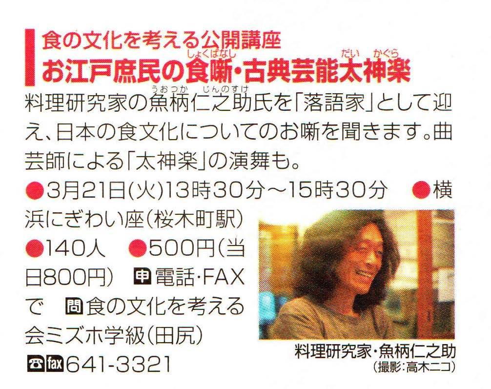b0147734_21295666.jpg