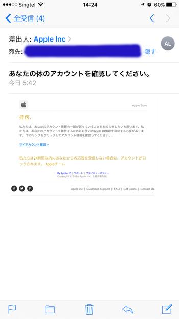 f0368936_20590153.jpg
