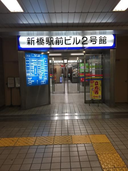 b0019140_1631724.jpg