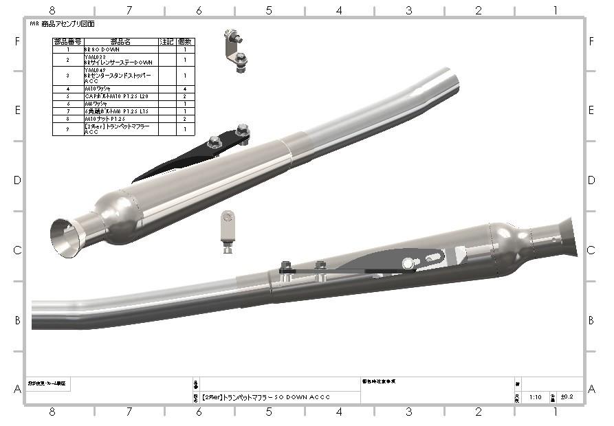 SR400/500 スリップオンマフラー インジェクション対応_a0139843_03524547.jpg
