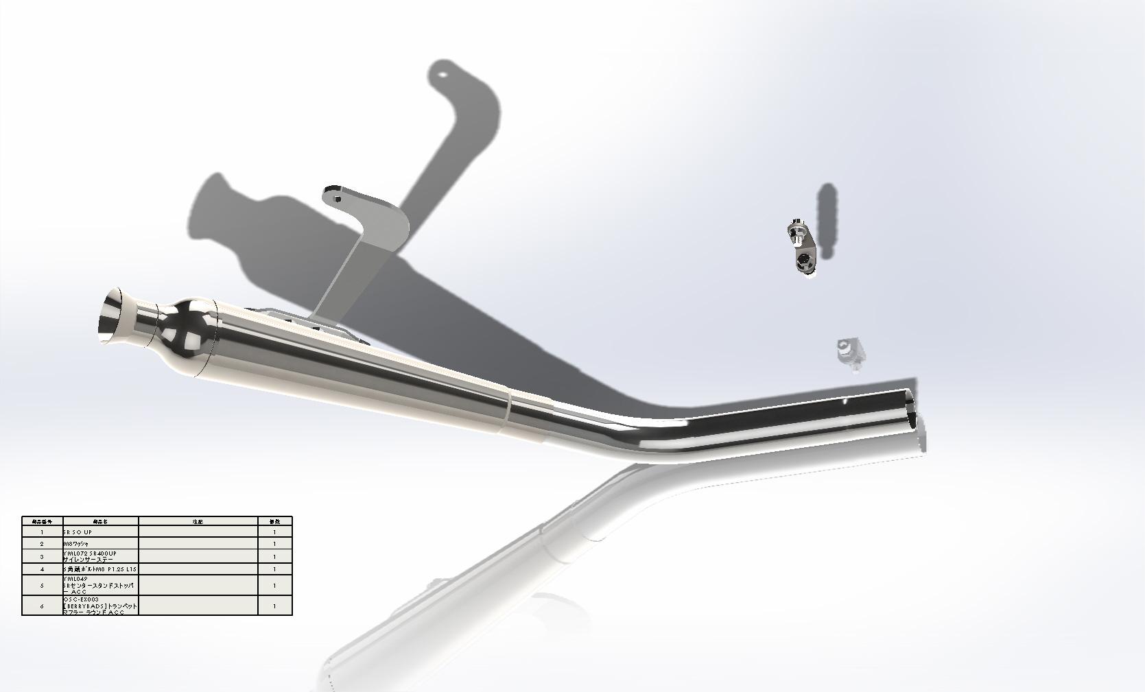 SR400/500 スリップオンマフラー インジェクション対応_a0139843_04003848.jpg