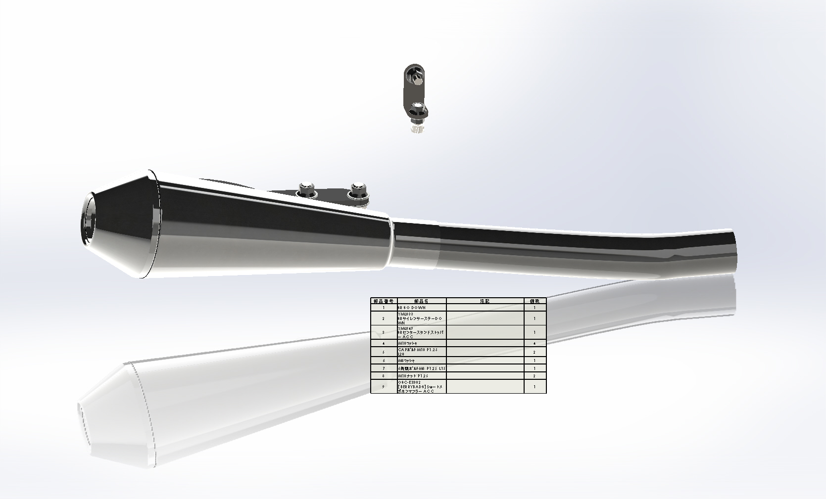 SR400/500 スリップオンマフラー インジェクション対応_a0139843_04073212.jpg