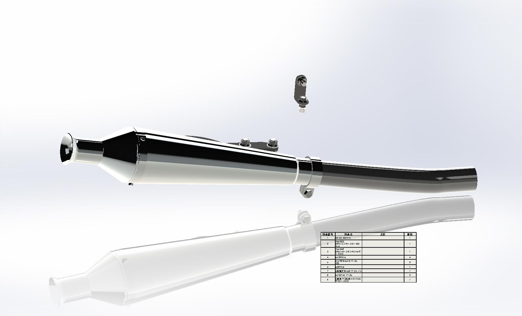 SR400/500 スリップオンマフラー インジェクション対応_a0139843_04104809.jpg